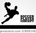 Soccer Football Player Concept Silhouette 32809148