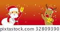 christmas x-mas xmas 32809390