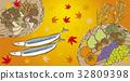 秋天 秋 季节 32809398