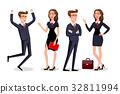 Business People teamwork, Vector illustration  32811994