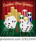 賭場 賭博 賭 32812440