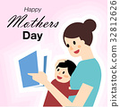 Happy Mother's Day 32812626