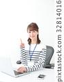 企業形象·年輕的女士 32814016