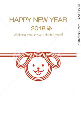 狗年 新年賀卡 賀年片 32814518