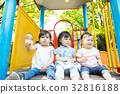 park, parks, person 32816188