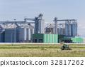 farming heavy outdoors 32817262