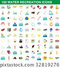 100 water recreation icons set, cartoon style 32819276