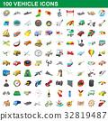 100 vehicle icons set, cartoon style 32819487