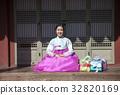 한복,보자기,창경궁,종로구,서울 32820169