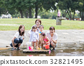 Mother friend mother child care water play 32821495