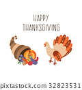 thanksgiving, turkey, horn 32823531