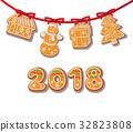 gingerbread, cookie, vector 32823808