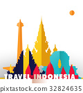 Travel Indonesia paper cut world monuments 32824635