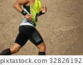 Running man trail runner cross country race 32826192