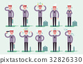 Vector set vector illustration character 32826330