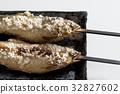 ปลาทูน่าย่าง 32827602