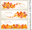 Set of abstract autumn banners with color leaves 32827793