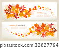Two abstract autumn banners with colorful leaves  32827794