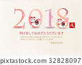 year of the dog, new year's card, 2018 32828097