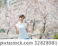 봄, 벚꽃, 여성 32828981