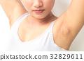 Women problem black armpit for skin care 32829611