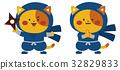 นินจาแคท 32829833