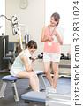 健身 健身館 女性 32831024