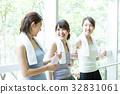 健身館 一個年輕成年女性 女生 32831061