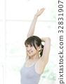 健身館 女性 女 32831907