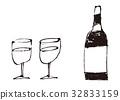 vino, wein, water 32833159