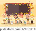back, cartoon, illustration 32836818