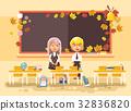 back, cartoon, illustration 32836820