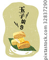 Tamagoyaki with Japanese pattern vector 32837290