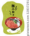 Salmon and rice with Japanese pattern vector 32837291