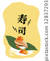 Sushi with Japanese pattern vector 32837293