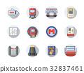 City metro flat round vector icons 32837461