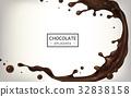 Chocolate splashes elements 32838158