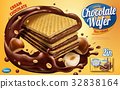 Chocolate wafer ads 32838164