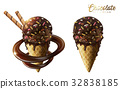 Chocolate ice cream cones 32838185