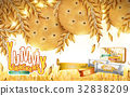 Yummy Crackers ad 32838209
