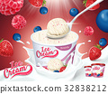 Mixed berries ice cream cup 32838212