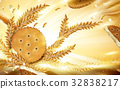 Round cracker and wheat background 32838217