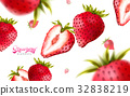 Fresh strawberries backdrop 32838219