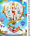 Balloon festival ads 32838308