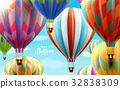 Hot air balloons in the sky 32838309