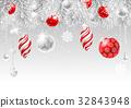Merry Christmas greeting card 32843948