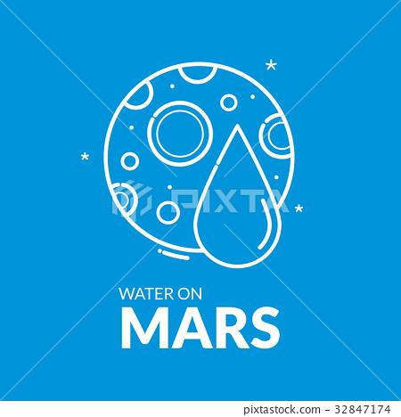 Water on Planet Mars, vector illustration 32847174
