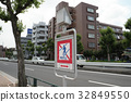 traffic rules, sign, signal 32849550