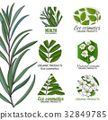 Eco cosmetics logo set with leaves and flowers 32849785