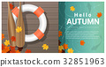 Hello autumn with colorful leaves on wooden pier 32851963